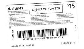gift cards for free free itunes gift card codes