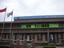 Taiwan Country Flag Taiwan U0027s Roc Dilemma U2013 A Country That No Longer Exists