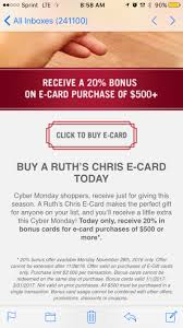 ruth s chris gift cards coupons ruth chris staples hp ink coupons 2018