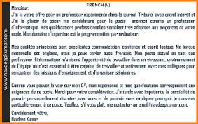 how to write a resume in french 5 how to write a letter in french nanny resumed how to write a letter in french maxresdefault jpg