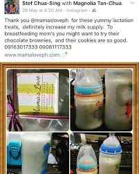 Lactation Cookies Where To Buy Mama U0027s Love Lactation Treats Ph Home Facebook