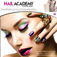 nail academy by nyxi nyxi σχολη αισθητικησ άννα αλμπάνη
