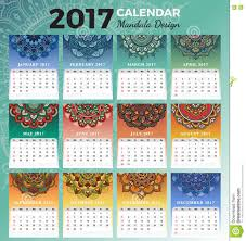 printable monthly calendar 2017 design stock vector image 76492674