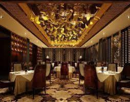 Dark Dining Room Modern Dining Room With Dark Wooden Interior 3d Model Max