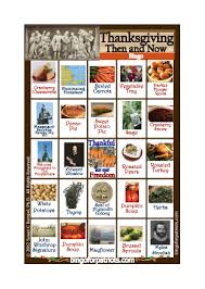 thanksgiving then and now bingo uncommon courtesy