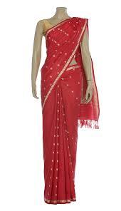 arong saree and golden katan saree