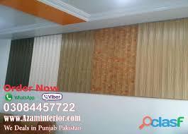 home interior pvc wall clasf