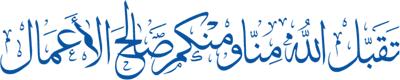 كتاب تراث الاسلام - الجزء 1 Images?q=tbn:ANd9GcRJY0y4aaM0QyrA7is4PtTnQGcKsCnAI4ljeYVP_0zEJJuwOwnc