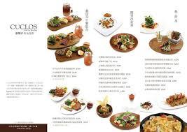 image cuisine 駲uip馥 cuisine 駲uip馥 marron 100 images poign馥 cuisine lapeyre 100