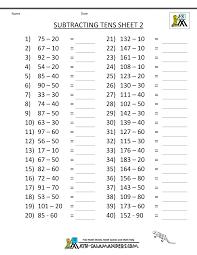 third grade subtraction worksheets