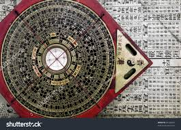old chinese feng shui compass stock photo 28106962 shutterstock
