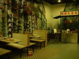 file cantonese restaurant tao heung museum of food culture jpg