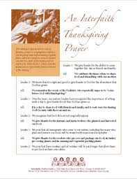 prayers of thanksgiving and remembrance interfaith worker justice