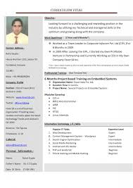 Create Resume For Job by How To Make A Resume For Job Application Courses To Become A