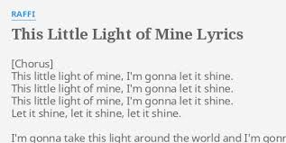 instrumental this little light of mine this little light of mine lyrics by raffi this little light of