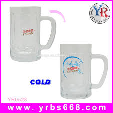 Promotion Color Factory Custom Cold Color Changing Beer Glass Promotion Gift For