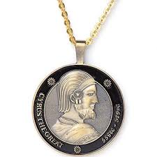 great necklace cyrus the great king of necklace iranian