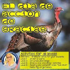 thanksgiving día de acción de gracias multi level tpt