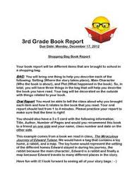 third grade book report template 28 images of 3rd grade state report template dotcomstand