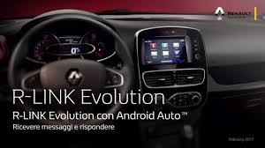 Si E Auto R Er R Link Evolution Con Android Auto Ita