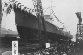 Japanese destroyer Kuroshio