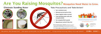 mosquito control department of public health