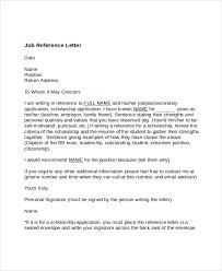 letter of recommendation for employment job recommendation letter