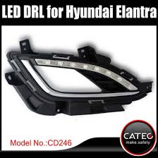 hyundai elantra daytime running lights led drl daytime running light for hyundai elantra 2013 with fog