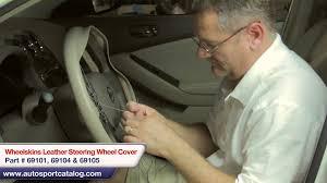 toyota rav4 steering wheel cover how to install a wheelskins steering wheel cover