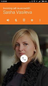 zoiper apk zoiperbeta 2 2 29 apk android 4 0 x sandwich apk tools