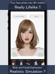 simulateur coupe de cheveux femme coiffure simulateur simfront applications android sur play