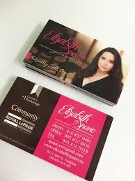 royal lepage customized business cards for a realtor and pianist