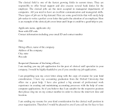 sle assistant resume cover letter computer science clerical support sle assistant resume