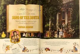 Radio Flyer Spring Horse Liberty Tralfaz Cartoons Of 1946 Part 2