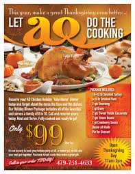outback steakhouse open thanksgiving aq chicken house