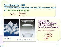 density of table salt 1 chemistry 9th ed whitten davis peck stanley thomson books cole