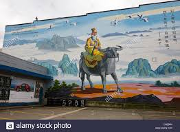 chinese wall painting stock photos chinese wall painting stock lao tsu traditional chinese painting wall mural in chinatown vancouver bc canada stock image