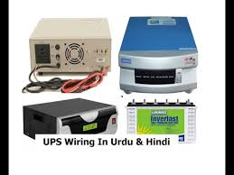 ups wiring in home in urdu u0026 hindi ups inverter installation in