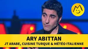 ary abittan jt arabe cuisine turque météo italienne