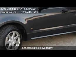 cadillac srx 2005 for sale 2005 cadillac srx for sale in cincinnati oh 45203 at trans
