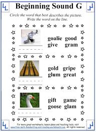 letter g worksheet activities