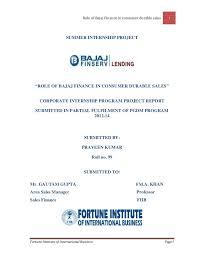 Financial Warranty Letter of bajaj finance in consumer durable finance