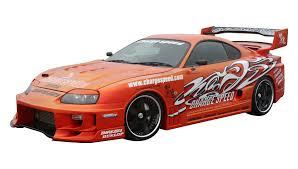 toyota coms chargespeed supra