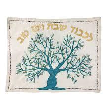 shabbat l challah cover with hebrew l chvod shabbat v yom tov and tree of