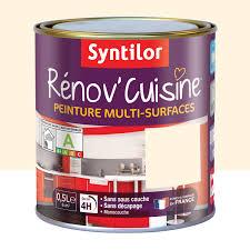 meuble cuisine couleur vanille meuble cuisine couleur vanille cuisine vue en perspective