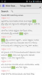 telugu bible android apps google play