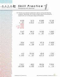 decimal operations worksheet worksheets