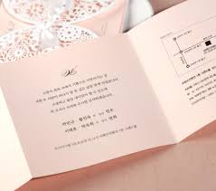 Invitation Card With Photo Aliexpress Com Buy Laser Cut Wedding And Engagement Invitations