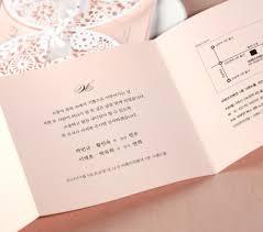 Engagement Card Invitations Aliexpress Com Buy Laser Cut Wedding And Engagement Invitations