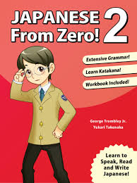 japanese class online japanesefromzero learn japanese online 5 japanese courses